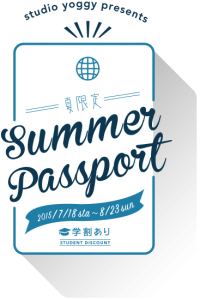 logo_summerpassport