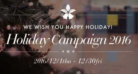 holiday-campaign-2016