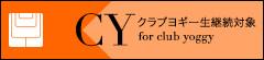 cy_icon