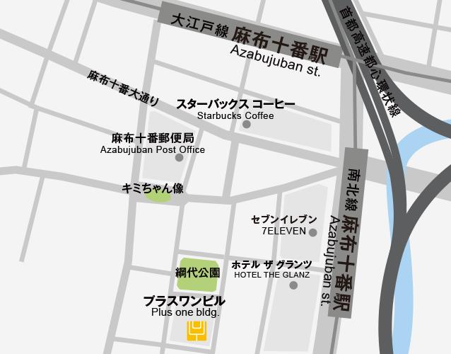 麻布十番スタジオ(麻布十番駅)