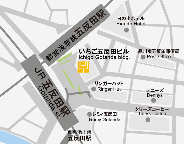 五反田スタジオ(五反田駅)