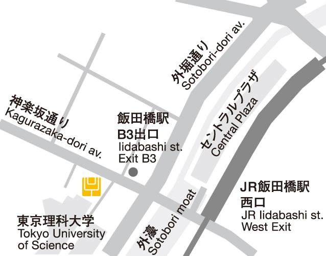 神楽坂スタジオ(飯田橋駅)