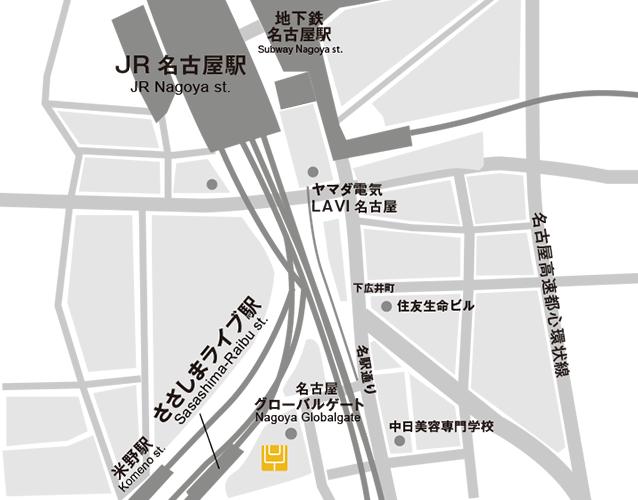 名古屋グローバルゲートスタジオ(ささしまライブ駅)