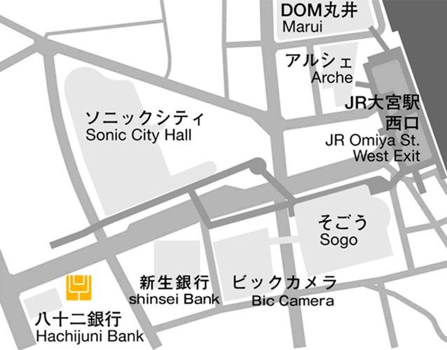 大宮スタジオ(大宮駅)
