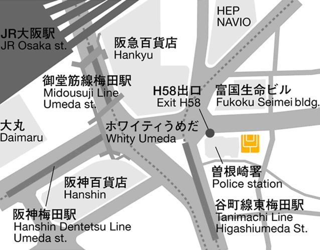 OSAKAスタジオ(梅田駅)