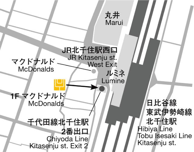 北千住スタジオ(北千住駅)