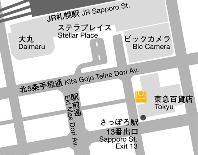 札幌スタジオ(札幌駅)