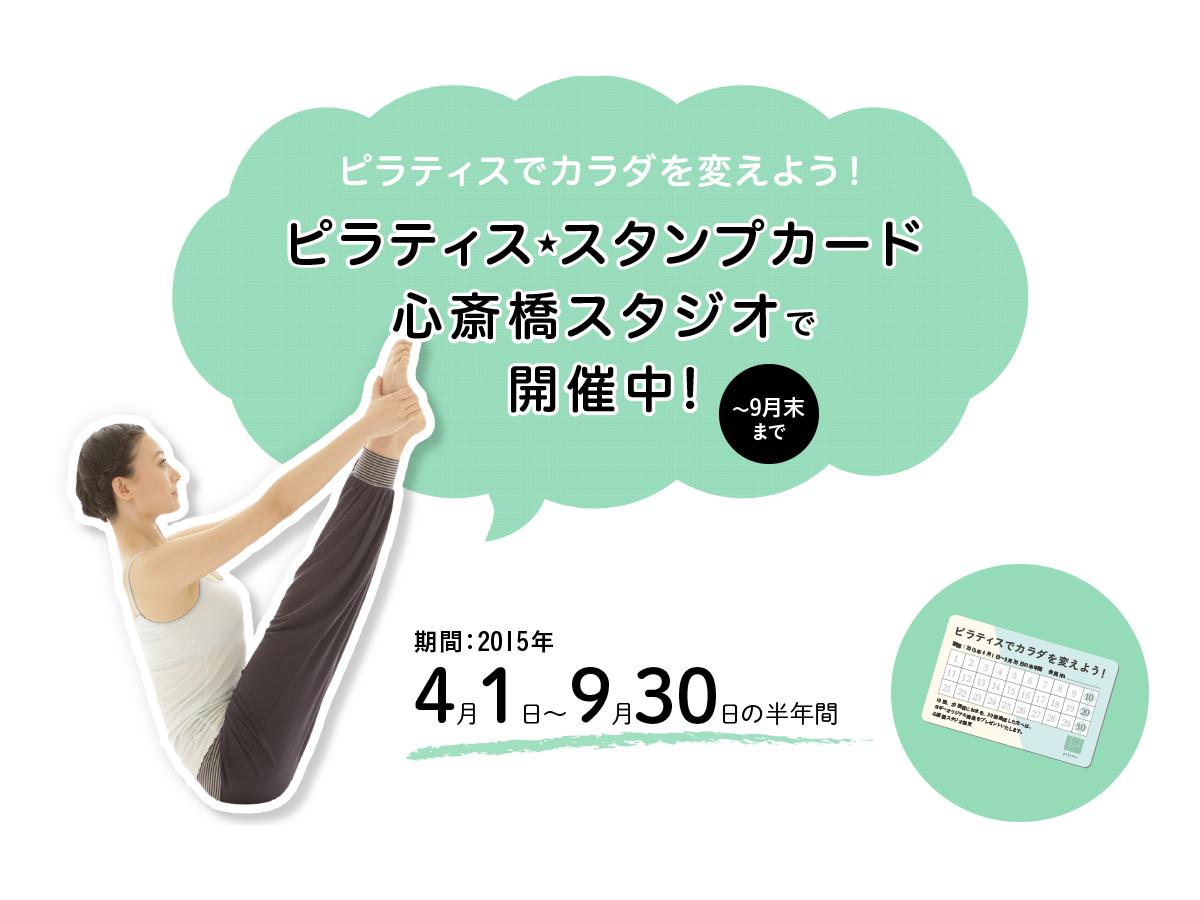 pilatescard0714