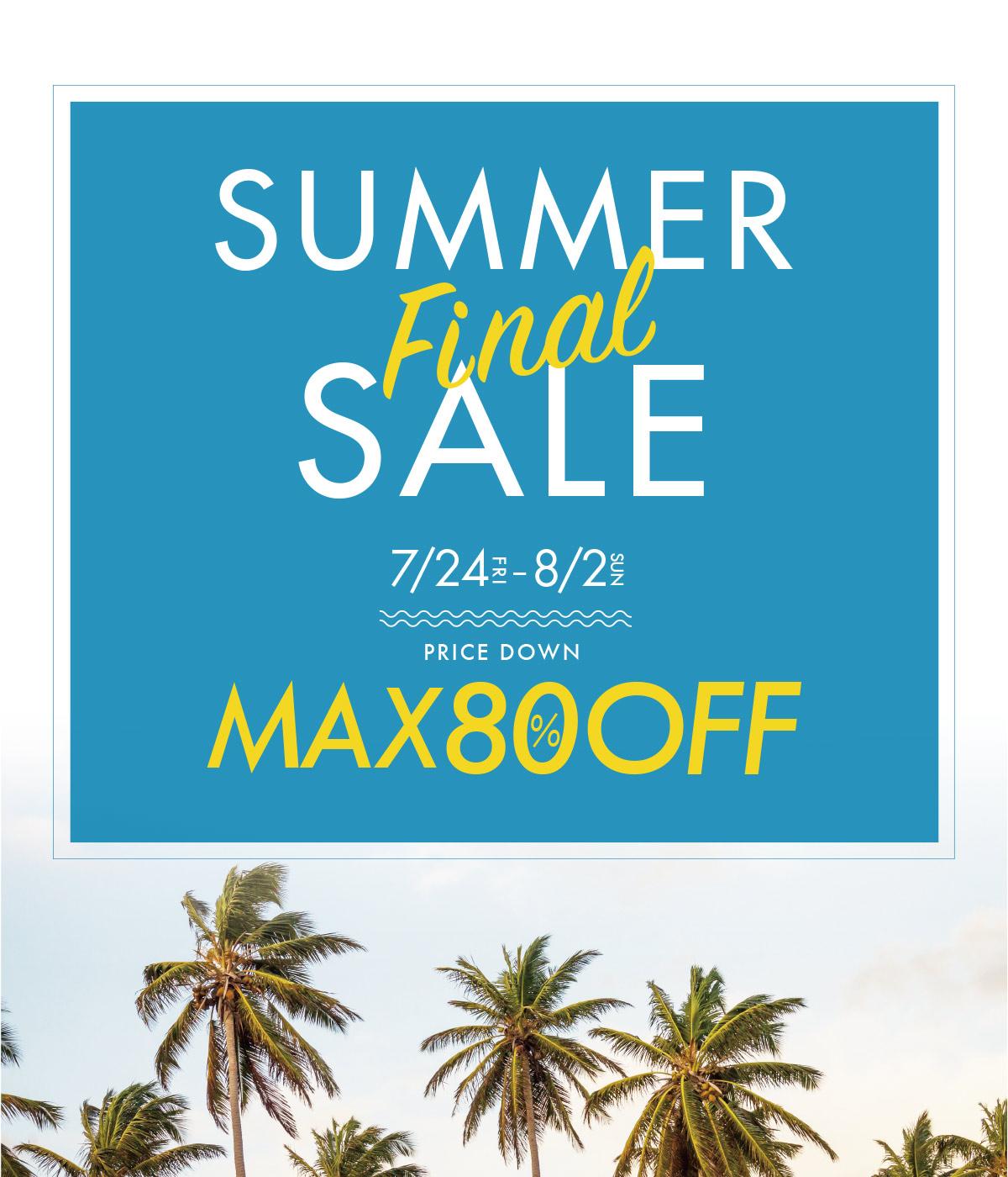 スタイル・ヨギー FINAL SALE MAX 80%OFF !! 7/24〜8/2