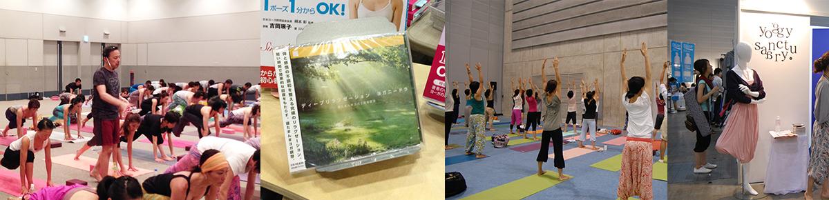 yogafest15