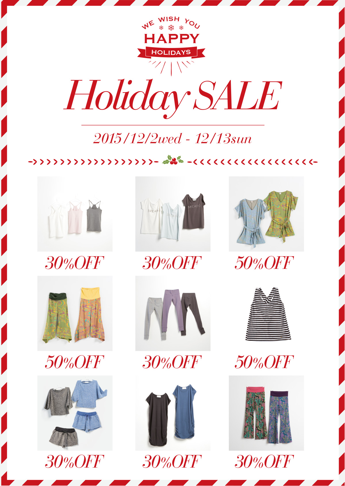 Holiday SALE 2015/12/2wed - 12/13sun
