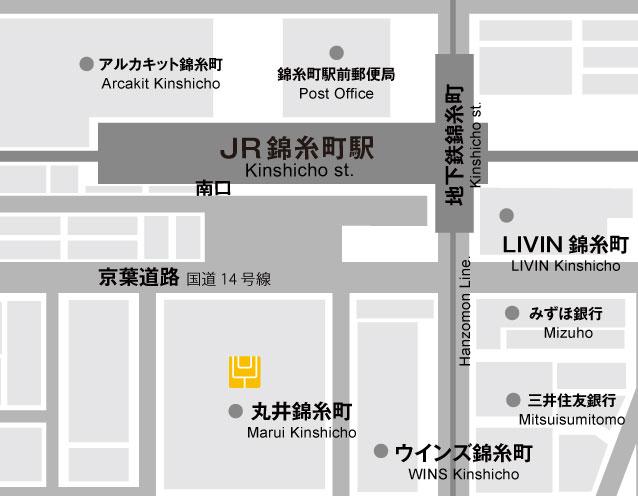 丸井錦糸町スタジオ(錦糸町駅)
