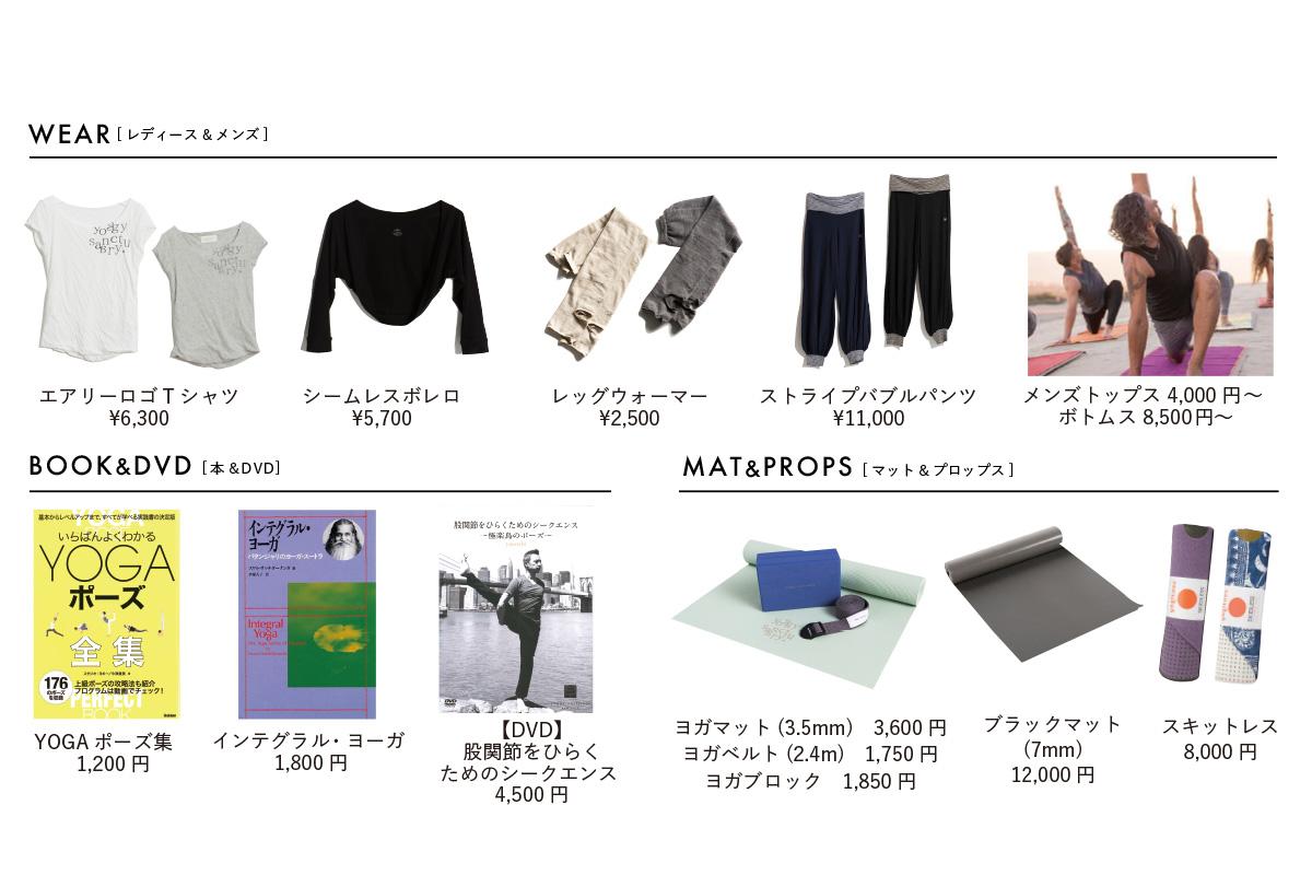 2017continuation_coupon_item