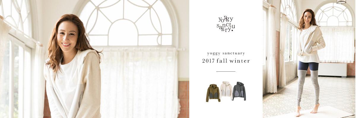 yoggy sanctuary 公式通販サイト 2017 秋冬新作